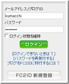 20100758