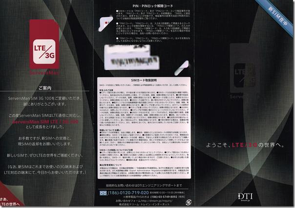 CCI20130812p