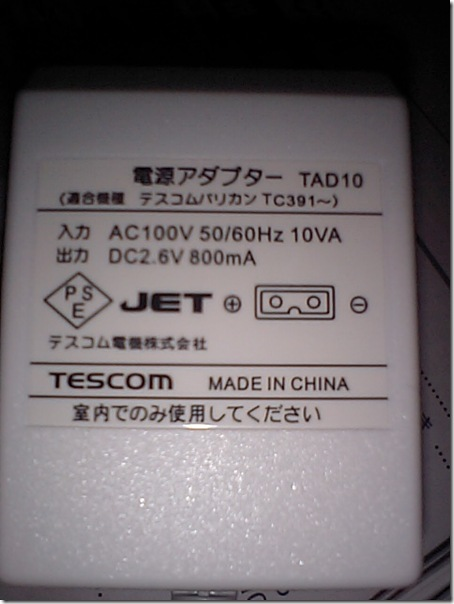 CA350140