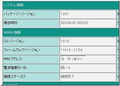 WS2013-06-25_19_52_13p