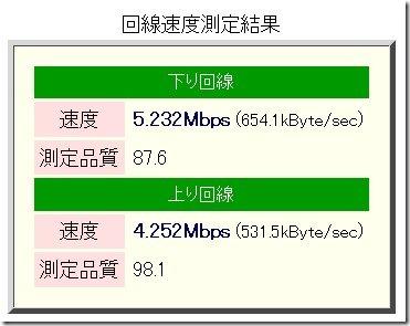WS2013-06-25_19_53_04