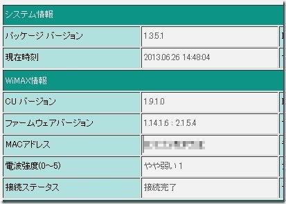 WS2013-06-26_14_47_39p