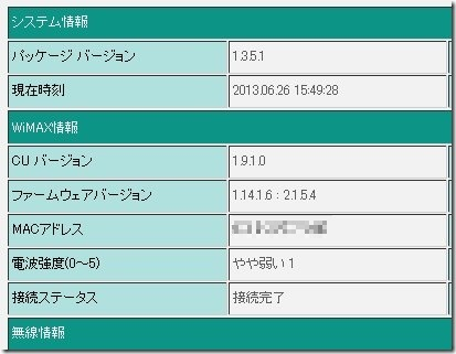WS2013-06-26_15_49_00p