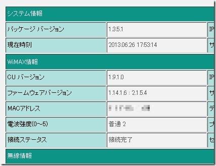 WS2013-06-26_17_52_43p