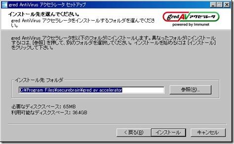 XG001821