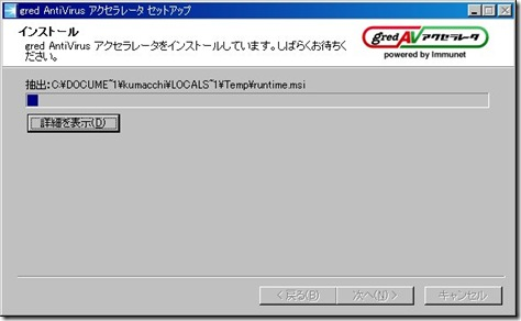 XG001822