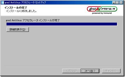 XG001823