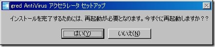 XG001824