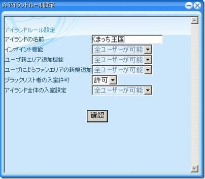 XG000564