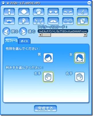 XG000519