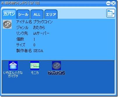 XG000535