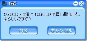 XG000549