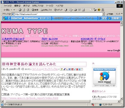 XG000550