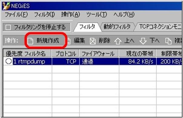 WS2013-08-01_13_26_00p