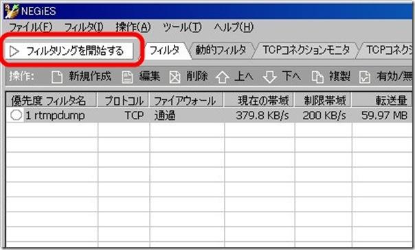 WS2013-08-01_13_28_01p