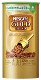 ダイソーで買った広口缶じょうごがネスカフェバリスタにゴールドブレンドを補充するのにぴったりだった件