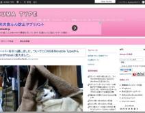 WS2014-01-06_19_27_22