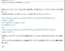 WS2014-01-20_02_07_40