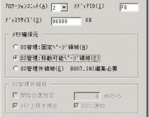 XG000321