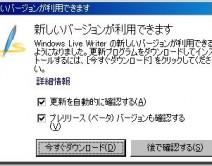20100117
