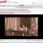 GyaO!の動画のURLを表示するGoogle Chrome拡張機能gyao-direct-urlがChrome 7.xで動かなくなったので調べてみた。