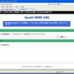 無料動画GyaO!の動画視聴ページのURLから動画のURL(mms)を解析して表示するツールを作ってみた。