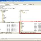 FileZillaでリモートサイトのファイル一覧が表示されない時にチェックすること