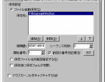 2013-04-11_170010