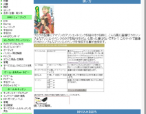 AMA-TOOLBOX - トップページ - www_ama-toolbox_com