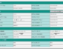 WS2013-08-15_23_52_42p
