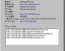 WS2014-04-12_02_56_45b