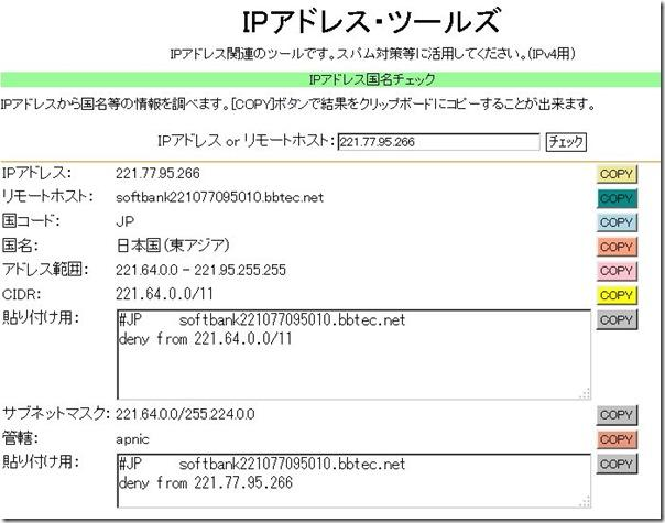 WS2014-04-20_18_48_29