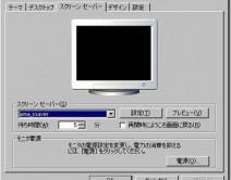 XG000904