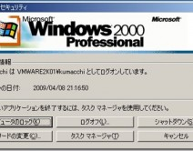 XG001212