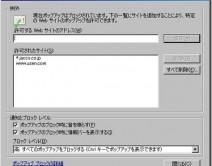 XG001512