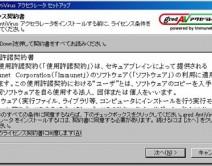 XG001820