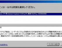 WS2014-05-03_07_18_14