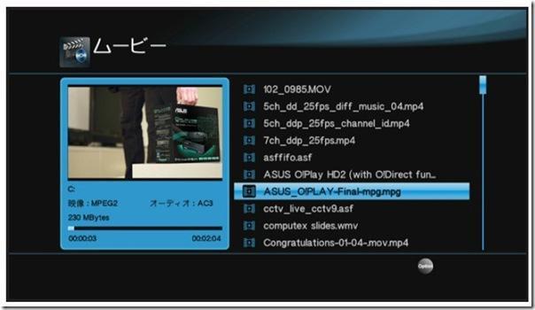 WS2014-07-01_19_00_57
