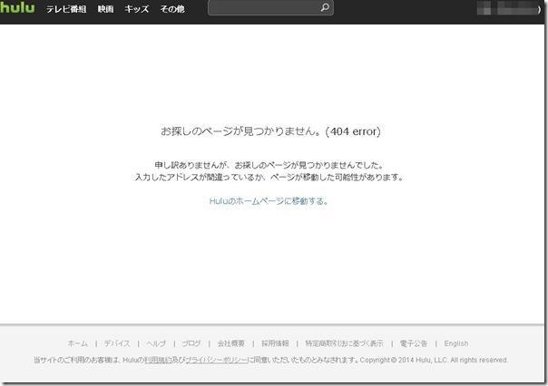 WS2014-07-05_11_04_44
