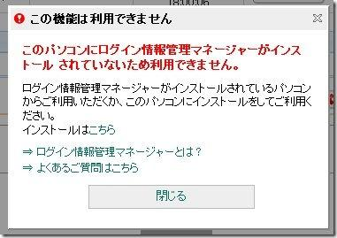 WS2014-10-04_18_19_51