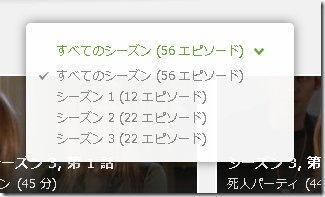 WS2014-10-25_20_29_49