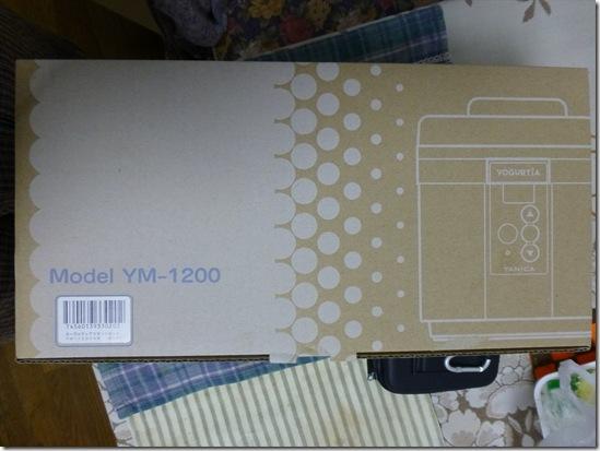 P1160050_R