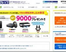 NTT20151016-00940