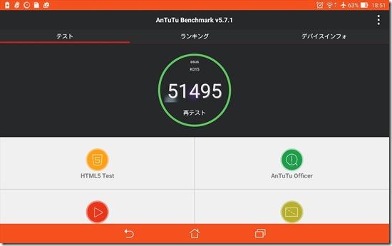 Screenshot_2015-09-30-18-51-15_R