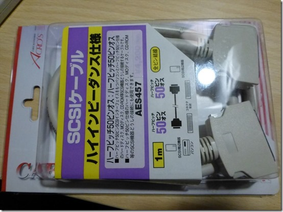 P1180654_R