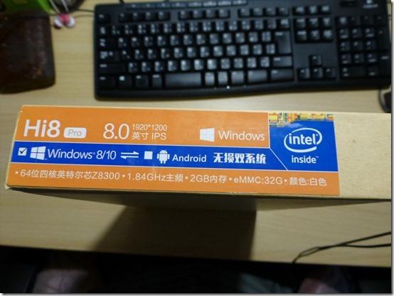 P1180717_R
