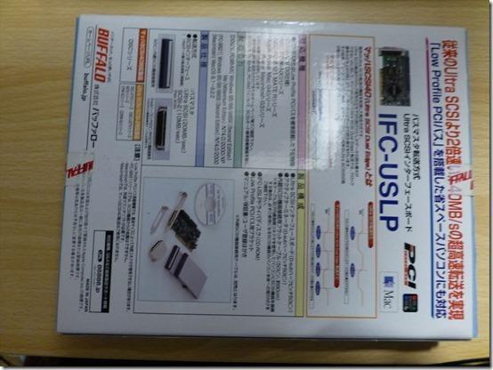 P1180746_R