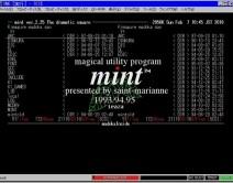 【成功】X68KのHD・MOサルベージ作戦の記録
