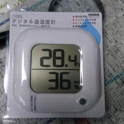 デジタル温湿度計が壊れたので新しいの買ってきたけど壊れたのも直ってしまったw